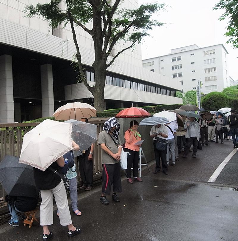 2017年6月30日東京地裁前