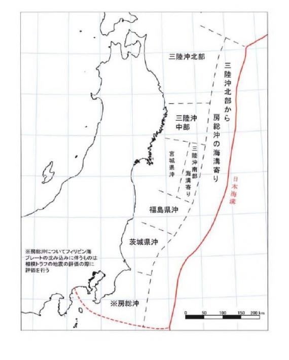 20170129-kaido01