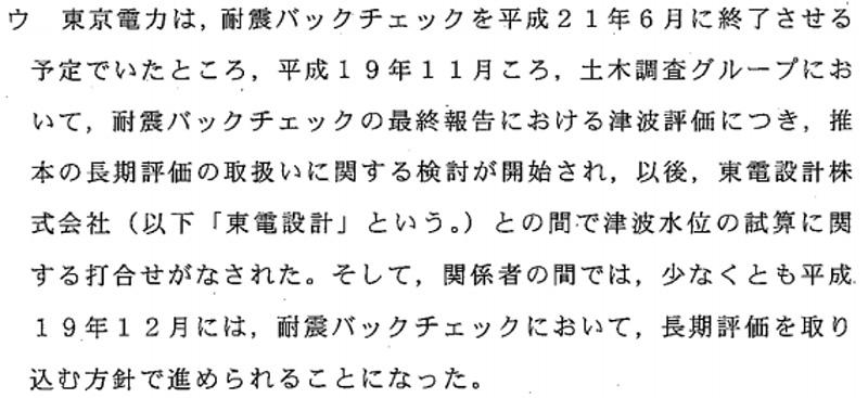 20170129-kaido02