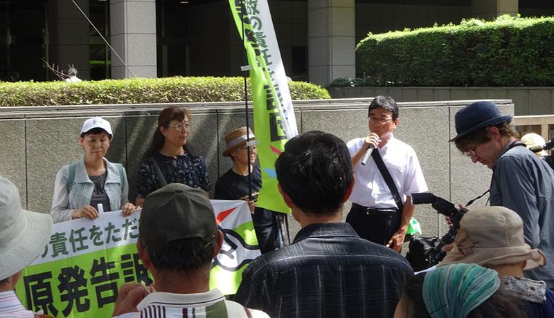 2015年の東京地裁前行動