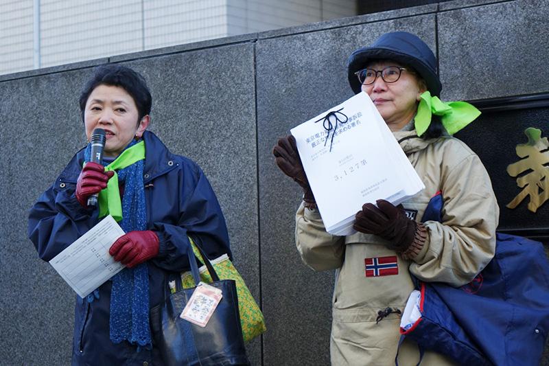 福島原発刑事裁判 第二回公判期日