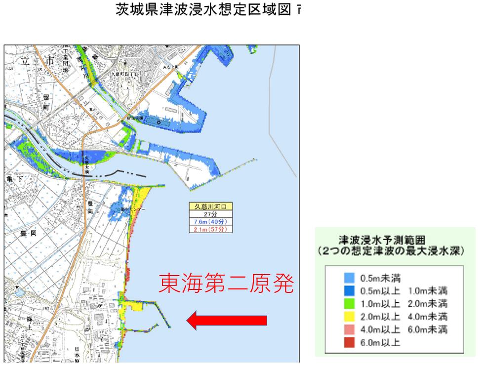 茨城県の津波想定(2007)で、東海第二は浸水が予測されていた