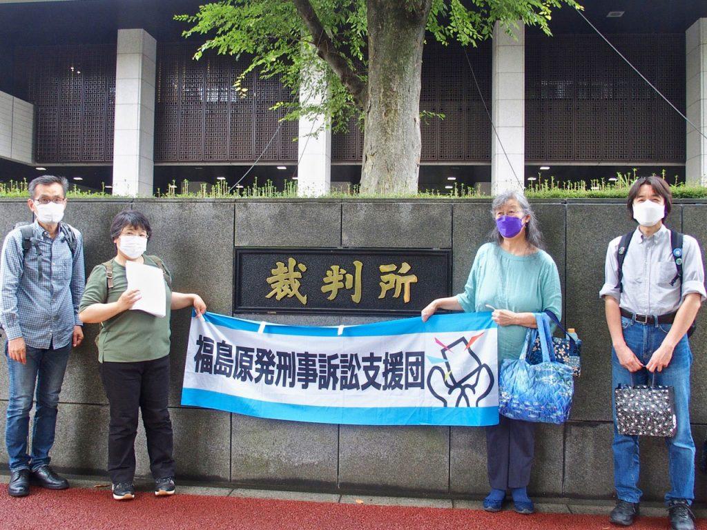 7月6日東京高等裁判所1572筆の署名提出