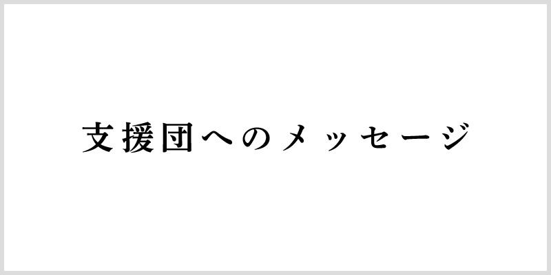 i-message