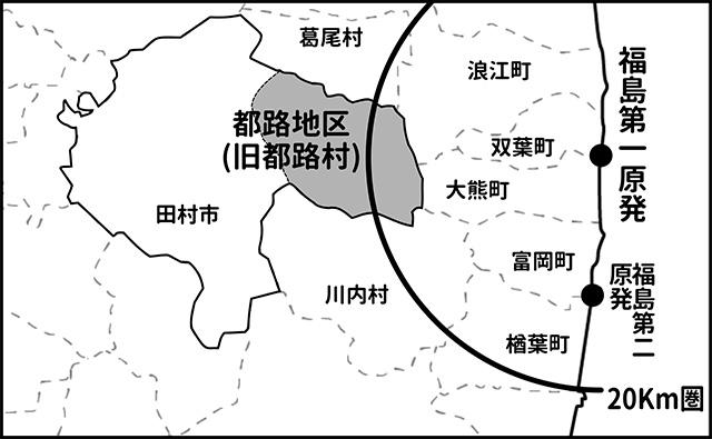 都路地区周辺図