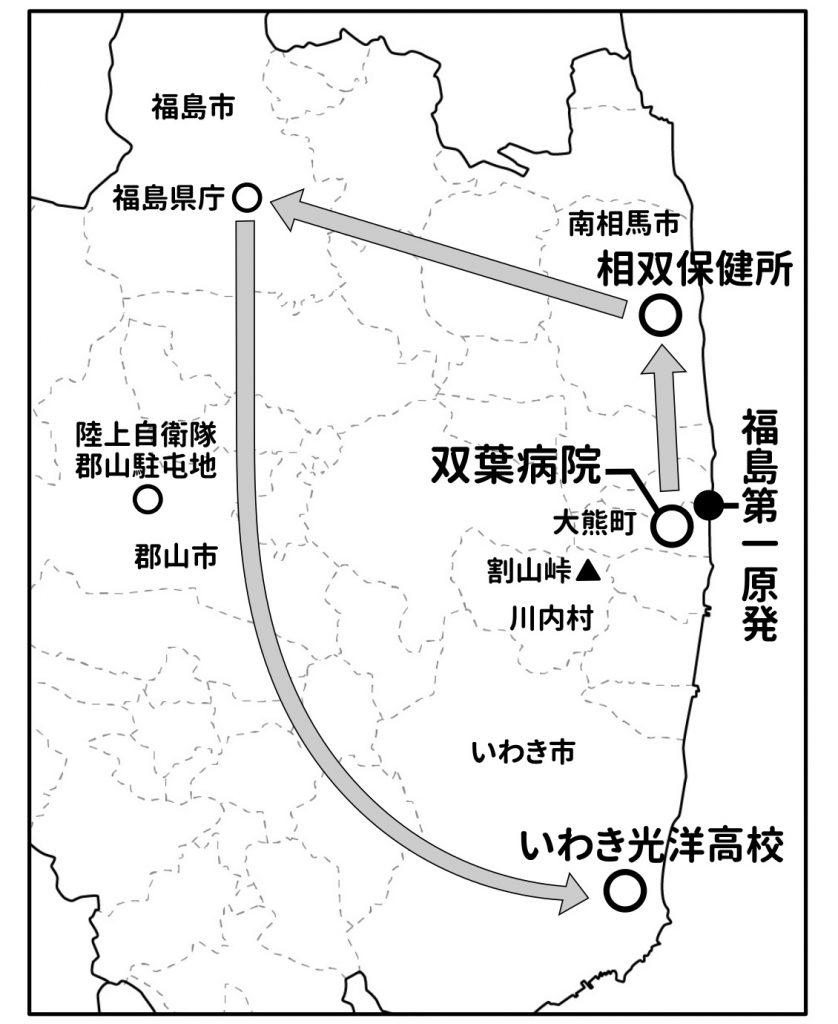 双葉病院第2陣避難のルート(図は事務局作成)