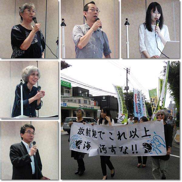 東電汚染水問題集会&デモ