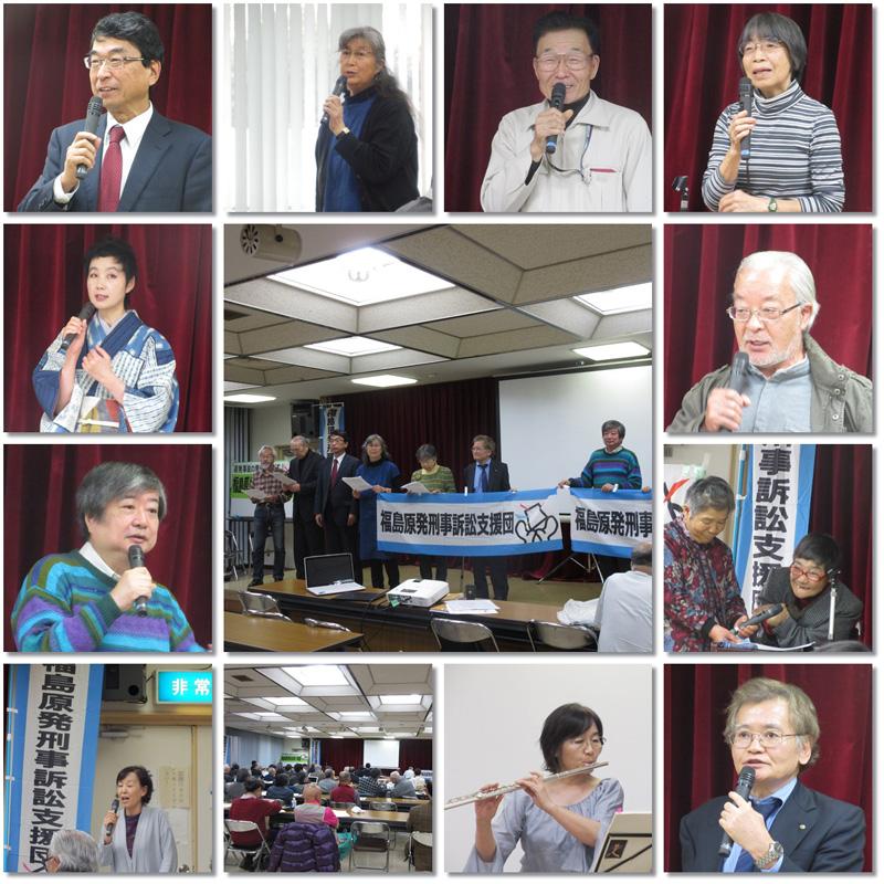 「1日も早く裁判を!福島原発事故被害者集会」の風景
