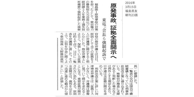 shien-i-20160314