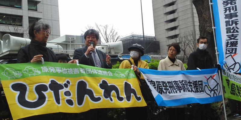 4月5日、東京地方裁判所に対して...