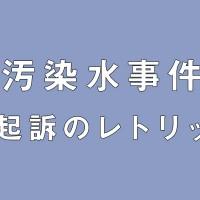 shien-i-20160528a