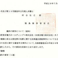 shien-i-20160711
