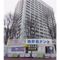 経産省 2013年(西日本新聞)