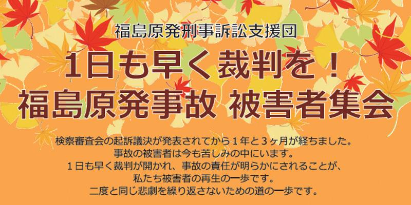 shien-i-20161127