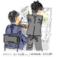 証人 前田憲二氏 / 岸秀光弁護士