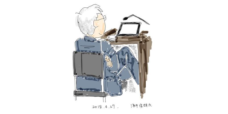 手足を組み、リラックスした様子で証言する酒井俊朗氏 絵:吉田千亜さん