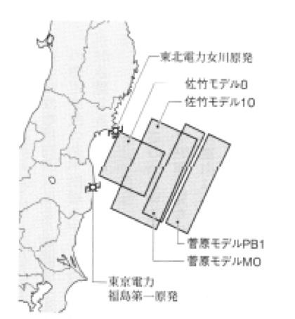 地図の佐竹モデル8、佐竹モデル10