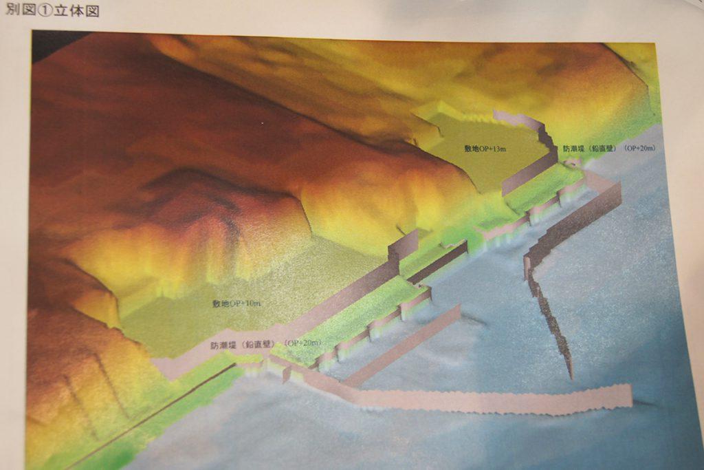 津波鉛直壁を築いた時の図面 立体