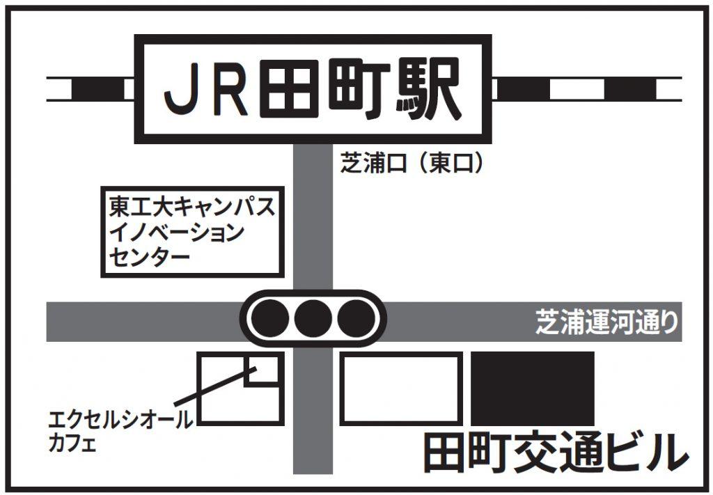 田町交通ビル6Fホールアクセス地図