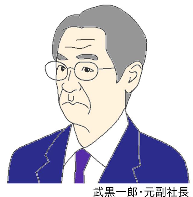 東京電力元副社長 武黒一郎