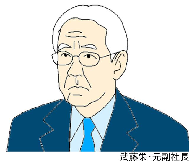 東京電力元副社長 武藤栄